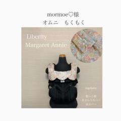 """Thumbnail of """"moemoe様 ご確認"""""""