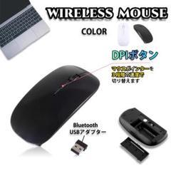 "Thumbnail of ""Bluetooth マウス ワイヤレス 薄型 ブラック"""