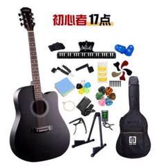 """Thumbnail of """"アコースティックギター クリップチューナー マホガニー材"""""""