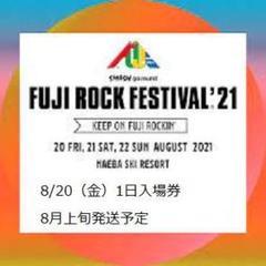 "Thumbnail of ""FUJI ROCK FESTIVAL'21 8/20(金) チケット"""