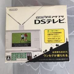 "Thumbnail of ""DSテレビ ワンセグ受信アダプタ"""