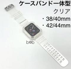 """Thumbnail of """"クリア★Apple Watch ケース バンド 一体型 透明"""""""