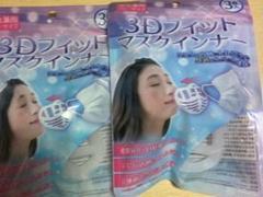 "Thumbnail of ""3Dフィットマスクインナー3枚入 2セット"""