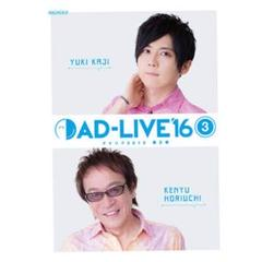 "Thumbnail of ""AD‐LIVE 2016"""