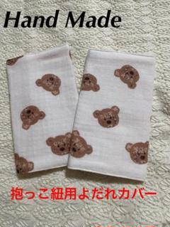 "Thumbnail of ""抱っこ紐用 よだれカバー クマ柄"""