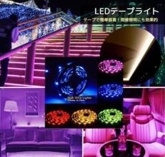 "Thumbnail of ""間接照明 インテリア LEDテープライト4m USB"""