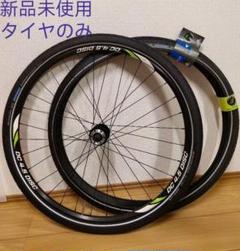 """Thumbnail of """"シュワルベマラソン29(28)×1.75 ロード(マウンテン、クロス)バイク用"""""""