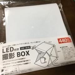 """Thumbnail of """"LED付き 撮影BOX カメラ スマホ フリマ SNS   フォト フィギュア"""""""