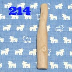 "Thumbnail of ""214.犬のおもちゃ犬用、かじり木梨の木、あまがみ対策、歯固め、小さめ中型犬向き"""