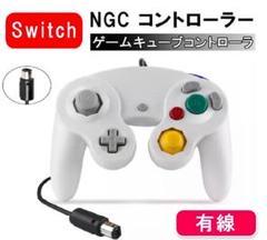 """Thumbnail of """"ゲームキューブコントローラー 互換品 白 スイッチ GCコントローラー"""""""