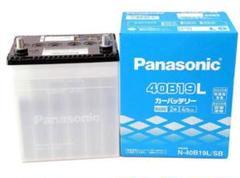 "Thumbnail of ""Panasonicバッテリー 40B19L"""