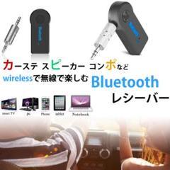 "Thumbnail of ""Bluetoothレシーバー ワイヤレスレシーバー カーオーディオ 車"""