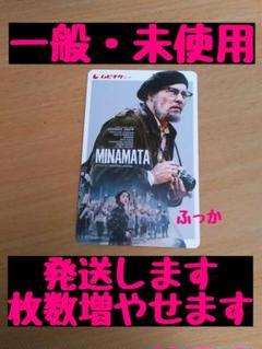 "Thumbnail of ""MINAMATA-ミナマタ- ムビチケ (新品・未使用) 枚数増やせます"""