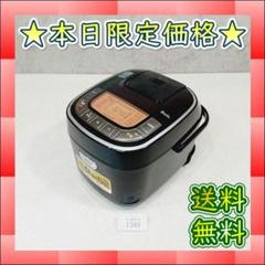 "Thumbnail of ""【1349】アイリスオーヤマ IH炊飯器 RC-MC50 5.5合 美品"""
