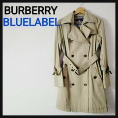 "Thumbnail of ""【美品】BURBERRY BLUELABEL バーバリー トレンチコート"""