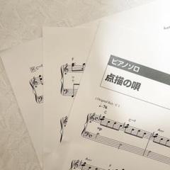 楽譜 唄 点描 の