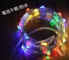 "Thumbnail of ""電飾 LEDイルミネーション ソーラーライト"""