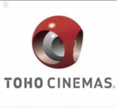 "Thumbnail of ""TOHOシネマズ TCチケット 1枚"""