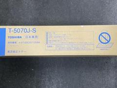 "Thumbnail of ""東芝 T-5070J-S トナーカートリッジ ブラック"""