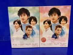 "Thumbnail of ""太陽の誘惑 DVD-BOX Ⅰ〈4枚組〉・BOXⅡ〈4枚組〉"""