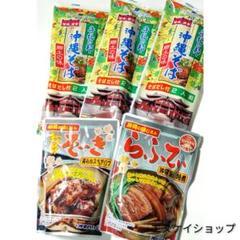 "Thumbnail of ""17【激安】沖縄そば6人前!!軟骨そーき、ラフテー 乾麺 常温レトルト 備蓄"""