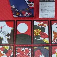 "Thumbnail of ""花札"""