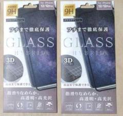 "Thumbnail of ""iPhone12 iPhone 12Pro  ガラスフィルム 全面保護"""