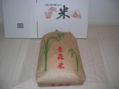 """Thumbnail of """"☆ 令和2年   青森県産  まっしぐら  玄米〈30kg〉"""""""