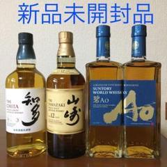 "Thumbnail of ""サントリー 山崎12年 、知多、AO"""