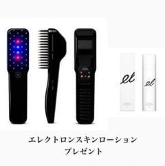 "Thumbnail of ""新品 ELECTRIC BARI BRUSH デンキバリブラシ ローション付"""