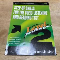 """Thumbnail of """"一歩上を目指すTOEIC LISTENING AND READING TEST…"""""""