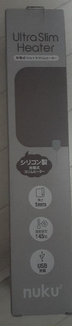 """Thumbnail of """"【未使用】充電式ウルトラスリムヒーター ぬくぬく ヒーター"""""""