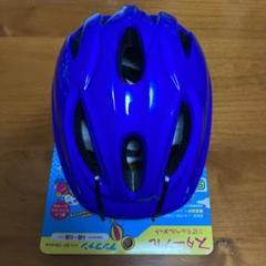 """Thumbnail of """"はるかさんスターブル 自転車 子供用 ヘルメット 50〜54センチ。"""""""