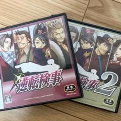 "Thumbnail of ""逆転検事2 逆転検事 DS 3DS"""