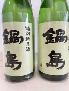 "Thumbnail of ""鍋島  特別純米 1800ml 2本セット7"""