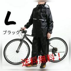 """Thumbnail of """"レインウェア コンパクト サイクリング ジョギング スーツ型 黒 L 通勤"""""""