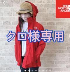 "Thumbnail of ""【USA規格】ノースフェイス マウンテンパーカー 赤 BOY's XXL"""