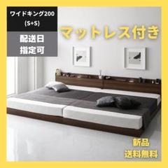 """Thumbnail of """"ワイドキングベッド  200(S+S) ブラウン ボンネルコイルマットレス付き"""""""