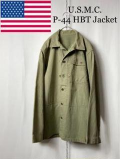 """Thumbnail of """"古着 U.S.M.C. P-44 HBT Jacket ビンテージ"""""""