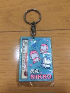 "Thumbnail of ""希少 廃盤品 年代物 昭和 レトロ vintage NIKKO温度計キーホルダー"""