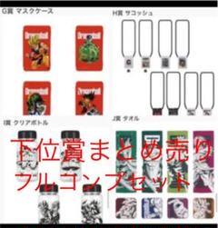 "Thumbnail of ""一番くじ ドラゴンボール vsオムニバスz 下位賞まとめ売り"""