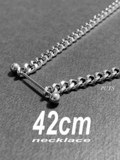 "Thumbnail of ""新型・送料込!!【ロングバーベルネックレス 喜平タイプ 42cm 1本】 a22"""