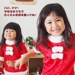 """Thumbnail of """"☆最終セール中☆5/9 朝9時まで☆ サンタ 服 子供 クリスマス コスプレ"""""""