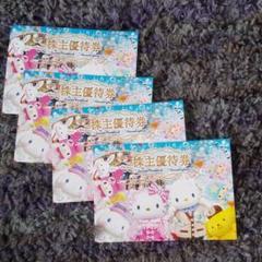 """Thumbnail of """"【M.SHOPさま専用】株主優待券 サンリオピューロランド   チケット 4枚"""""""