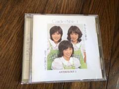 "Thumbnail of ""キャンディーズ CD 年下の男の子"""