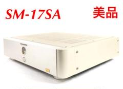 """Thumbnail of """"【美品】マランツ SM-17SA"""""""