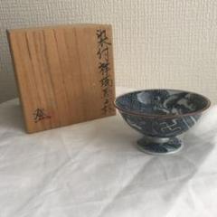 """Thumbnail of """"陶器 染付祥瑞馬上林 中国 共箱 酒器"""""""