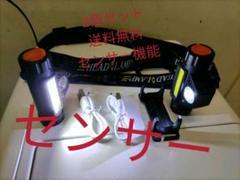 """Thumbnail of """"2個セット LED ヘッドライト ヘッドランプ 小型 強力"""""""