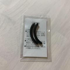 """Thumbnail of """"オルビス アイラッシュカーラー 替えゴム"""""""