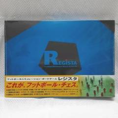 """Thumbnail of """"レジスタ サッカーボードゲーム"""""""